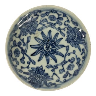 Antique Chinese Blue & White Underglazed Plate For Sale