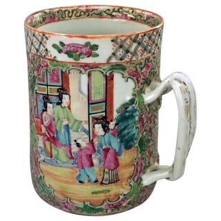 Chinese Export Famille Rose Mug, circa 1850 For Sale