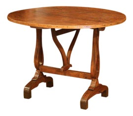 Image of Burgundy Accent Tables
