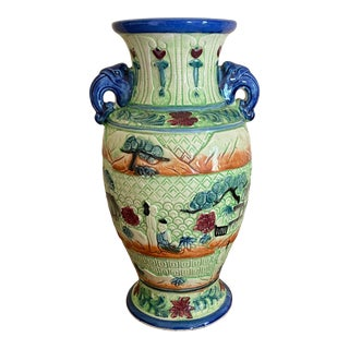 Antique Early 20th Century Asian Vase For Sale