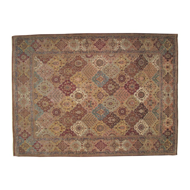 "Brown Agra Carpet - 9'4"" X 12'4"" For Sale"