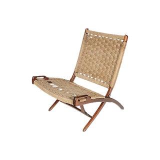 1960s Folding Cord Lounge Chair