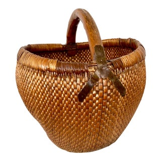 Vintage Asian Handcrafted Basket With Brass For Sale