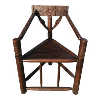 Exceptional Antique European Wood Carved Corner Turners Chair