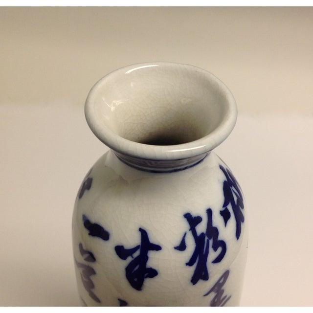 Vintage Porcelain Crackle Asian Greek Key Vase - Image 7 of 7