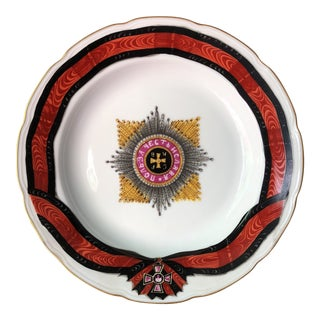 Imperial Russian Order of St. Vladimir Reproduction Plate For Sale