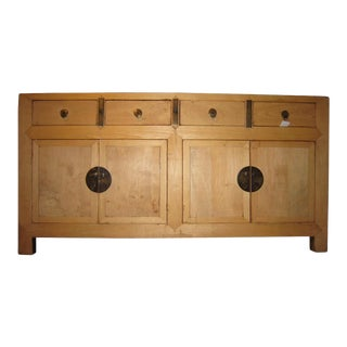 Antique Chinese Elm Wood Sideboard