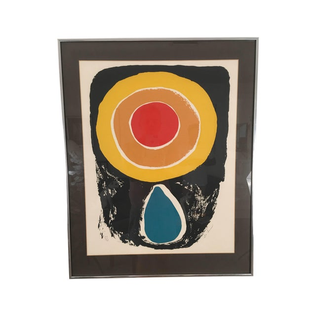 Vintage Abstract Lithograph - Image 1 of 6