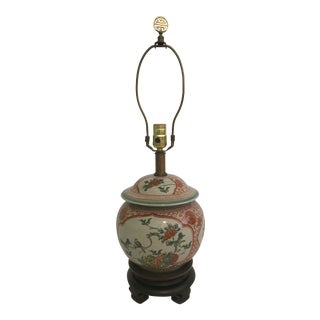 Frederick Cooper Coral and Teal Chinoiserie Bird Ginger Jar Lamp For Sale