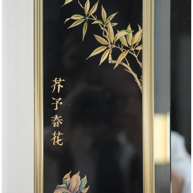 1980s 1980s Vintage LaBarge Reverse Painted Mirror For Sale - Image 5 of 8