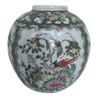 Vintage Chinoiserie Ginger Jar With Birds and Flowers For Sale