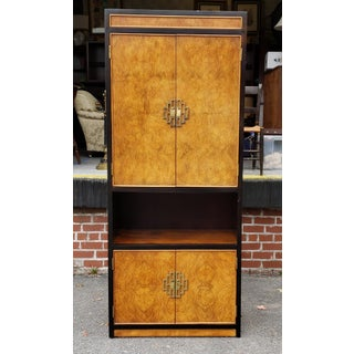Raymond K Sobota for Century Furniture China Hua Asian Bar Cabinet Armoire C191980s Preview