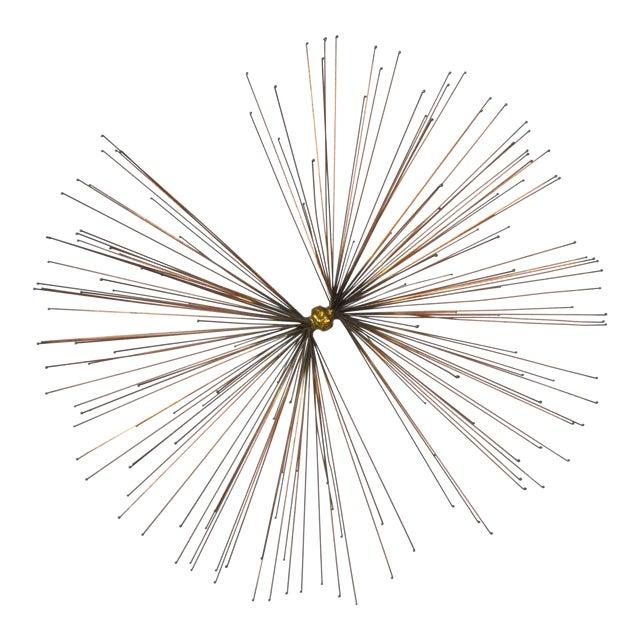Thomas Hibben Starburst Sculpture - Image 1 of 11