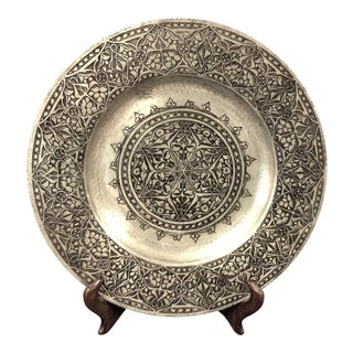 20th Century Traditional Hammered Etched Decorative Plate With Stand - 2 Pieces For Sale