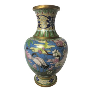 Vintage Mid-Century Chinese Cloisonne Vase For Sale