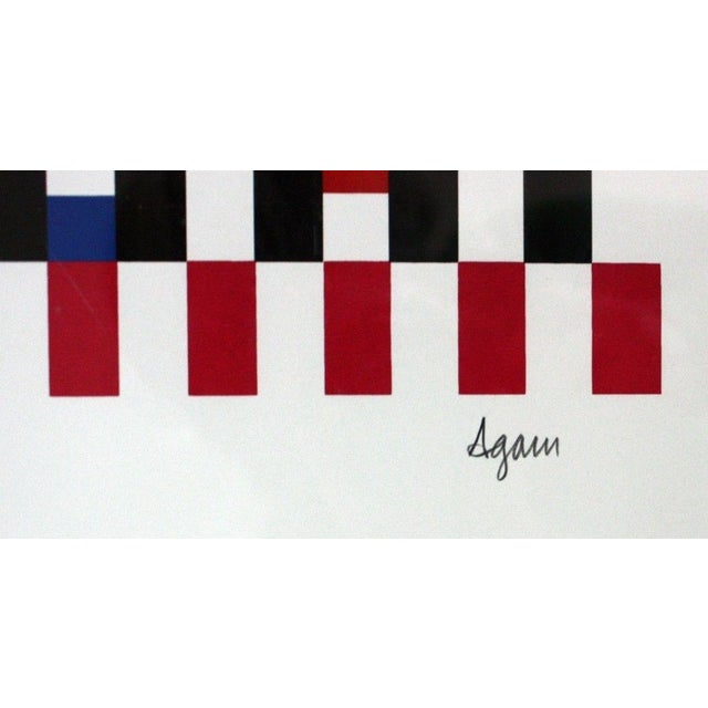 Yaacov Agam Signed & Numbered Serigraph For Sale - Image 4 of 5