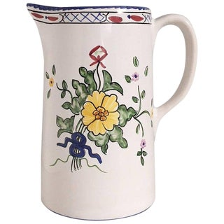 Tiffany Floral Pitcher For Sale