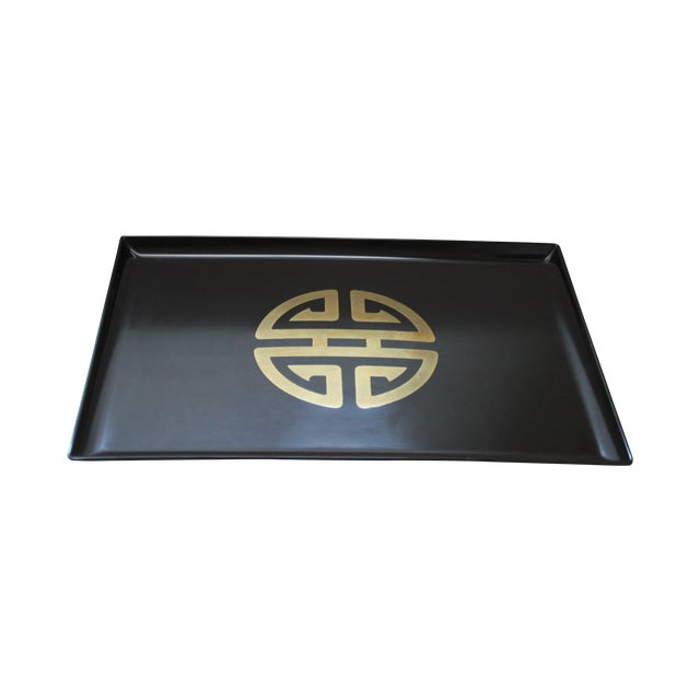 Couroc for Gumps Asian-Style Brass Inlay Tray - Image 1 of 4