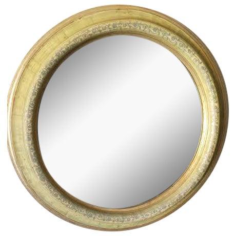 Round Shabby Chic Mirror - Image 1 of 4