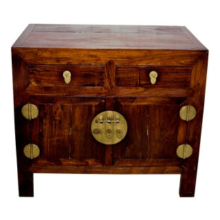 1910s Vintage Asian Chest For Sale