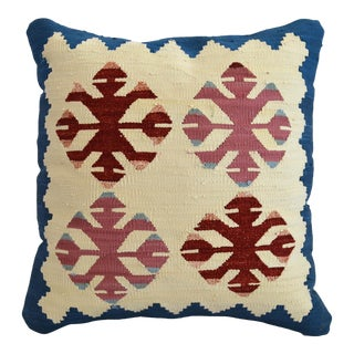 Hand Woven Silk Pillow Cover Sham - 15″ X 15″ For Sale