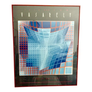 Optical Art Print Poster by Victor Vasarely For Sale