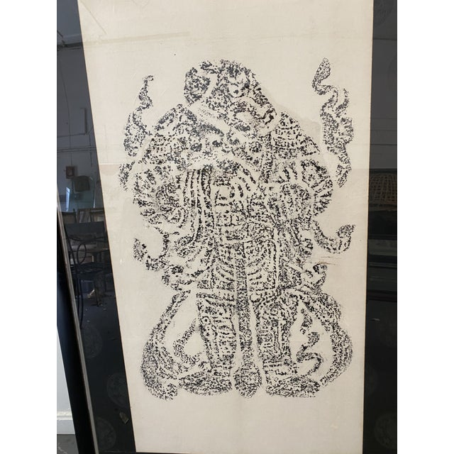 Vintage Cynocephaly Eastern Zodiacal Rubbings - Set of 4 For Sale - Image 4 of 11