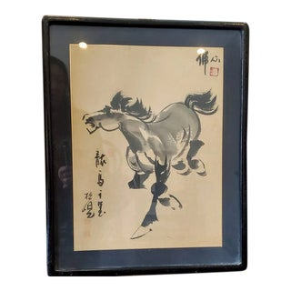 Vintage Framed Horse Ink Painting From China For Sale