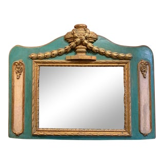 Early 19th Century French Rare Detailed, Polychrome and Giltwood Trumeau Mirror For Sale