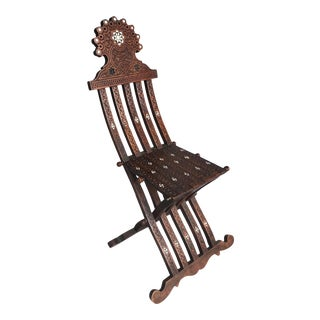 Antique Mother-Of-Pearl Inlay Syrian Folding Chair For Sale