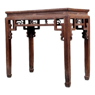 19th Century Chinese Woodcarving Console Table For Sale
