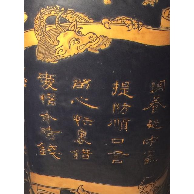 Ceramic Antique Chinese Ceramic Vase For Sale - Image 7 of 13