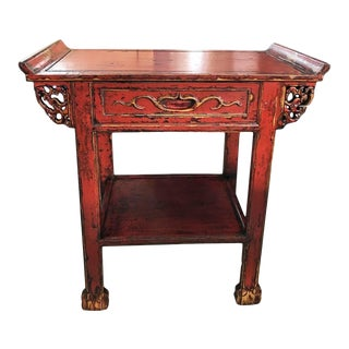 Red Ming Side Table For Sale