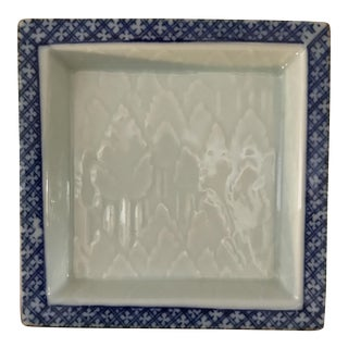 Square Chinese Blue & White Porcelain Dish For Sale