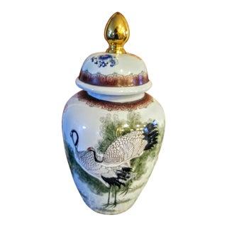 Gorgeous Egert Ceramic Large Ginger Jar For Sale