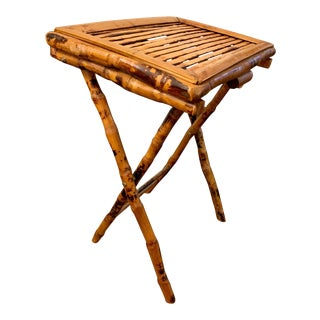 20th Century Boho Chic Bamboo Folding Tray Table For Sale