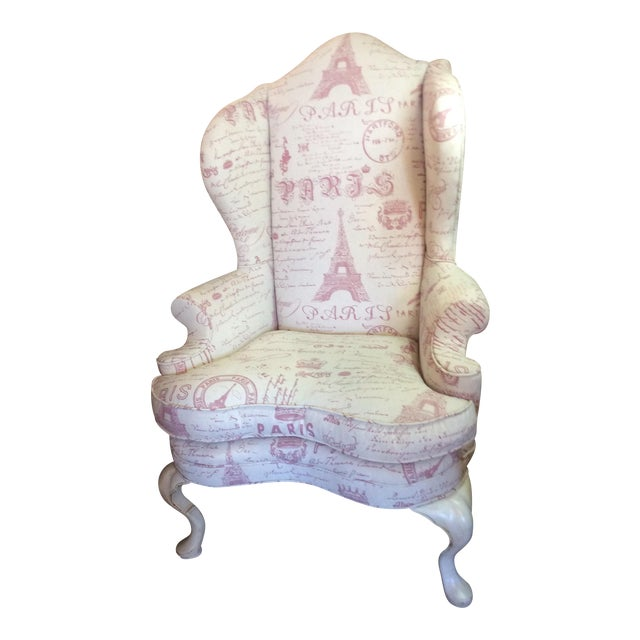 Sculptured Paris Inspired Wingback Chair - Image 1 of 6