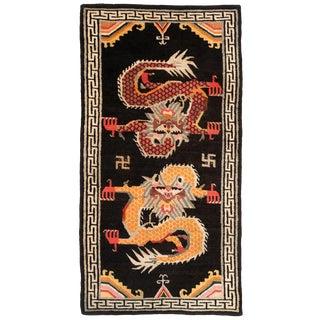 """Vintage Tibetan Dragon Rug-2'10'x5'6"""" For Sale"""