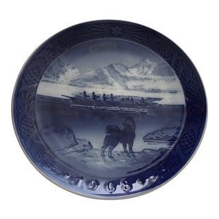 1968 Contemporary Scandinavian Royal Copenhagen Christmas Plate For Sale