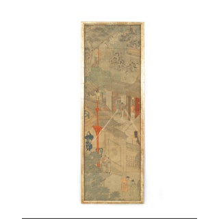 19th C. Chinese Watercolor Landscape Panels- Set of 4 Preview