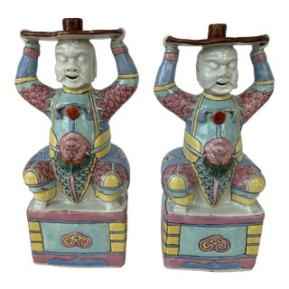 Vintage Fine Asian Ceramic Candleholders For Sale