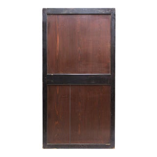 Sugi Fusuma Japanese Cedar Sliding Door For Sale