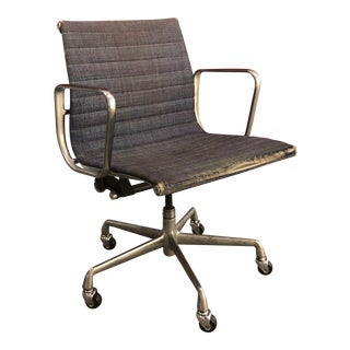 1960s Vintage Eames Aluminum Management Chair For Sale