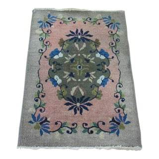 Small Handmade Chinese Rug - 2' x 3' For Sale