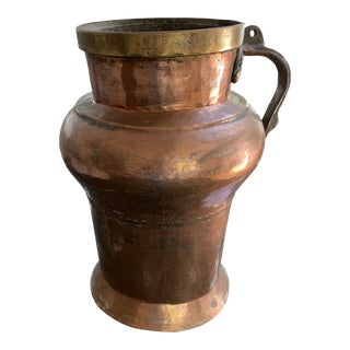 Rustic Copper Vase For Sale