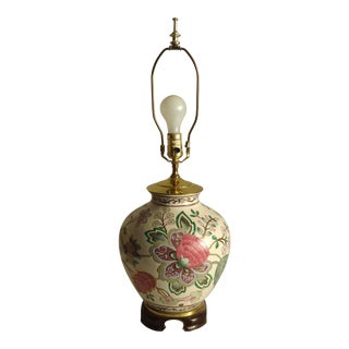 Late 20th Century Vintage David Thomas Chinese Ginger Jar Table Lamp For Sale