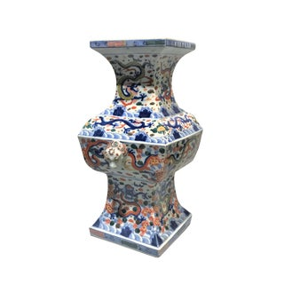 Early 20th Century Marked Ming Imperial-Style Fanggu Vase For Sale