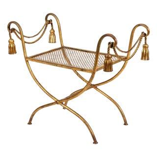 Vintage Mid Century Italian Gilt Rope Bench Vanity Stool For Sale