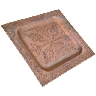 Engraved Arabesque Copper Tray For Sale