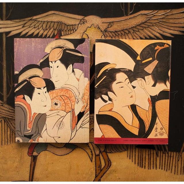 Hokusai, Hiroshige, Sharaku, Utamaro - Book Set of 4 For Sale - Image 9 of 13
